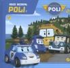 ,<b>Robocar poli</b>