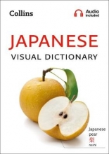 Collins Dictionaries Collins Japanese Visual Dictionary