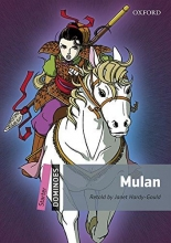 Starter: Mulan MP3 Pack