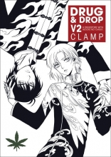 Clamp Drug and Drop Volume 2
