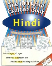 Mangat Bhardwaj,   Jane Wightwick 100 Word Exercise Book