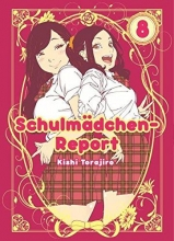 Torajiro, Kishi Schulmädchen-Report 08