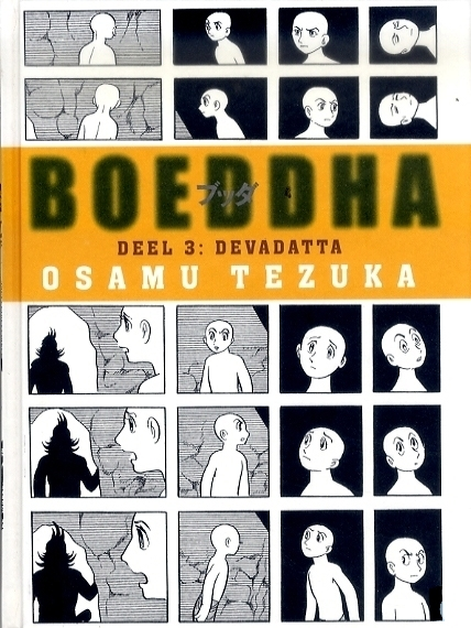 Tezuka,Devadatta