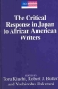 Toru Kiuchi,   Robert J. Butler,   Dr Yoshinobu Hakutani, The Critical Response in Japan to African American Writers