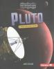 Roland, James, ,Pluto