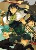 Mizunagi, Ryu, Witchcraft Works 3