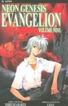 Sadamoto, Yoshiyuki,   Burke, Fred,   Horn, Carl Gustav Neon Genesis Evangelion 9