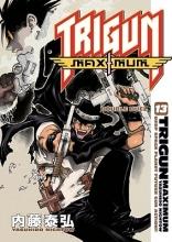 Nightow, Yasuhiro Trigun Maximum 13