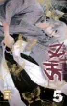 Ono, Fuyumi SHI KI 05