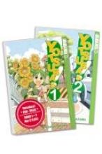 Azuma, Kiyohiko Yotsuba&!-Fun-Pack 01