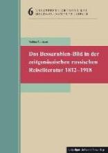 Corman, Galina Das Bessarabien-Bild in der zeitgenössischen russischen Reiseliteratur 1812-1918