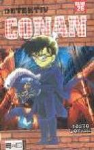 Aoyama, Gosho Detektiv Conan 26