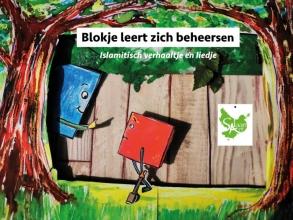 Saïda Franken , Blokje leert zich beheersen