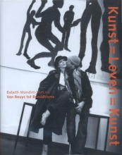 Christina Svane Babeth Mondini-VanLoo  Dorothea Franck  Lene Gravesen  Meredith Monk, Kunst=leven=kunst