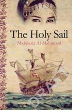 Al-Mahmoud, Abdulaziz Holy Sail