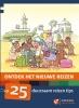 Kees van Teeffelen ,Ontdek het nieuwe reizen 25 duurzaam reizen tips