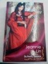 Lin, Jeannie Butterfly Swords