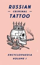 Baldaev, Danzig Russian Criminal Tattoo Encyclopaedia Volume I