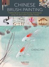 Yan, Cheng Chinese Brush Painting