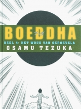Tezuka , Woud van Oeroevela