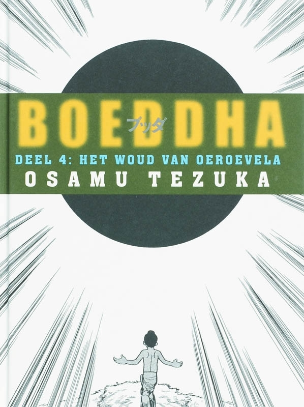 Tezuka,Woud van Oeroevela