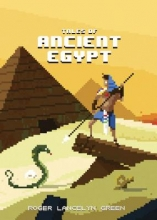 Green, Roger Lancelyn Tales of Ancient Egypt