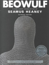 Heaney, Seamus Beowulf