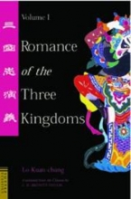 Kuan-Chung, Lo Romance of the Three Kingdoms Volume 1