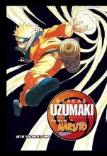 Kishimoto, Masashi The Art of Naruto