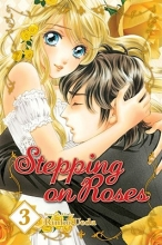 Ueda, Rinko Stepping on Roses 3