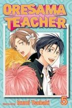 Tsubaki, Izumi Oresama Teacher 5