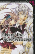 Shouoto, Aya Kiss of the Rose Princess 2