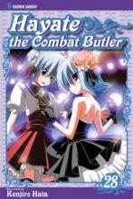 Hata, Kenjiro Hayate the Combat Butler 28