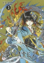 Clamp Gate 7, Volume 2
