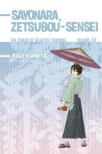 Kumeta, Koji Sayonara, Zetsubou-Sensei, Volume 13