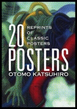 Otomo Katsuhiro 20 Posters