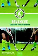 Gerard van Gemert , Revanche
