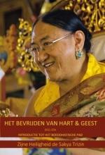 Sakya  Trizin Het bevrijden van hart en geest
