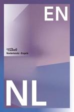 , Van Dale Groot woordenboek Nederlands-Engels voor school