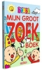 <b>Gert  Verhulst</b>,Bumba : kijk- en zoekboek - Mijn groot zoekboek
