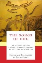 Qu, Yuan The Songs of Chu