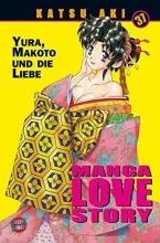 Aki, Katsu Manga Love Story 37