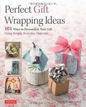 Hiroe Miyaoka Perfect Gift Wrapping Ideas