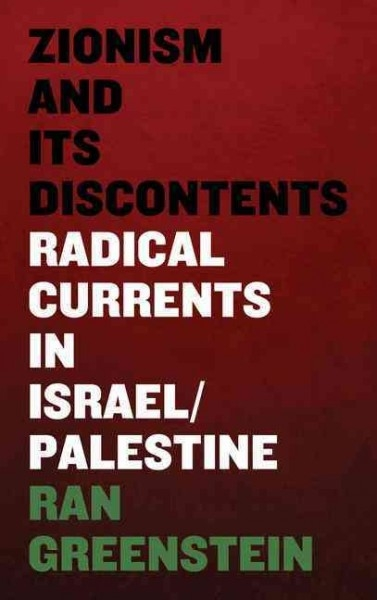 Ran Greenstein,Zionism and its Discontents