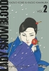 Koike, Kazuo, Lady Snowblood (Neuedition) 2