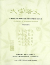 Li, Duanduan A Primer for Advanced Beginners of Chinese