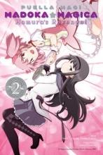 Magica Quartet Puella Magi Madoka Magica Homura`s Revenge! 2