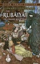 Edward FitzGerald The Rubaiyat of Omar Khayyam