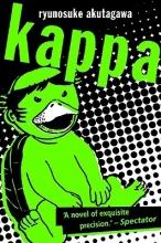 Akutagawa, Ryunosuke Kappa