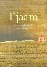 I`jaam